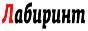 Лабиринт - абстрактный интернет-магазин