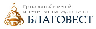 Православный магазин - церковная лавка - интернет